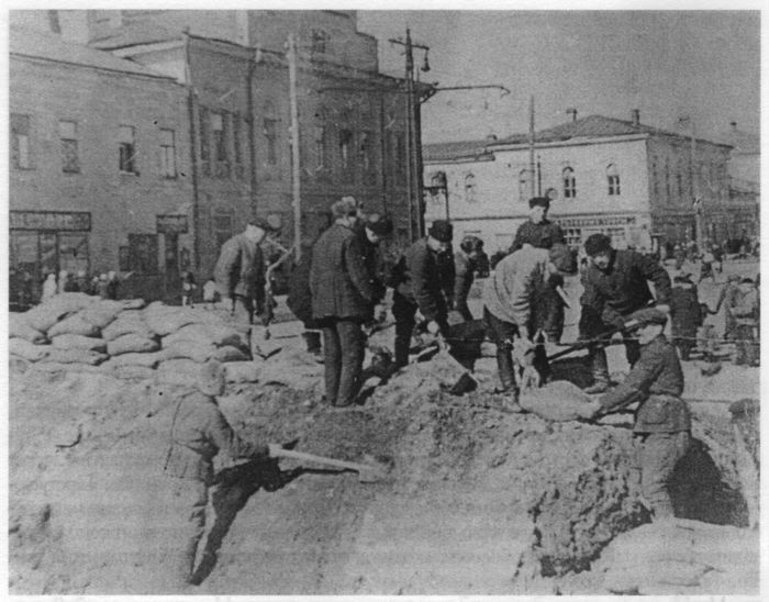 фото тула 1941 года