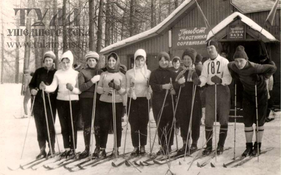 1968 год. Туляки на лыжной базе в Щегловской засеке